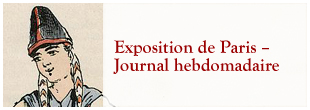 Exposition de Paris – Journal hebdomadaire